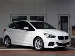 BMW218dアクティブツアラーMスポーツ 登録済未使用車 ナビ