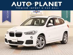 BMW X1sDrive18iMスポーツ 登録済未使用車 ETC ナビ