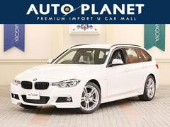 BMW318iツーリングMスポーツ 登録済未使用車 ナビ ETC