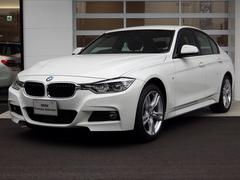 BMW320dMスポーツ 登録済未使用車 19インチアルミ ACC