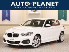 BMW118d Mスポーツ 登録済未使用車 純正ナビ ACC