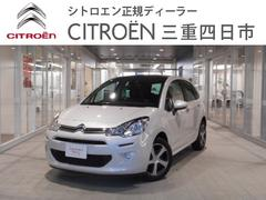 シトロエン C3フィール 新車保証継承 ETC クルコン