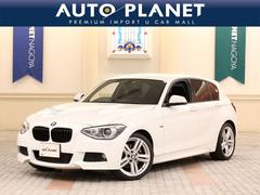 BMW116i Mスポーツ HDDナビ Bモニター キセノン