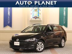 VW ゴルフヴァリアントTSIコンフォートラインBMT 1オーナー ナビTV HID