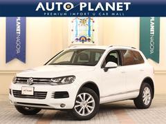 VW トゥアレグV6 BMT HDDナビTV 革シート クルコン