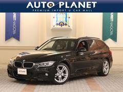BMW320dツーリングMスポーツ HDDナビ サンルーフ 赤革S