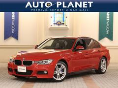 BMW320d BP Mスポーツ HDDナビ キセノン ETC