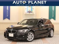 BMW116i Mスポーツ HDDナビ バックカメラ キセノン