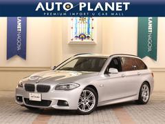 BMW523iツーリングMスポ HDDナビTV Bカメラ HID