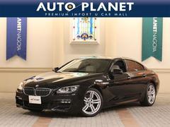 BMW640iグランクーペMスポーツ 1オーナー 革S サンルーフ
