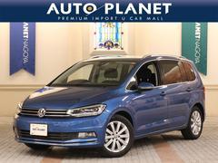 VW ゴルフトゥーランTSI ハイライン ACC ナビTV LEDヘッドライト