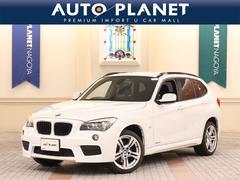 BMW X1xDrive 20i Mスポーツ HID Cアクセス ETC