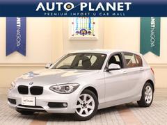 BMW116i ワンオーナー HDDナビ キセノン