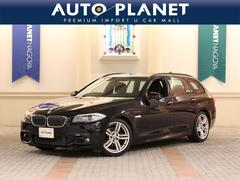 BMW523iツーリング MスポーツP サンルーフ HDDナビTV