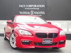 BMW650iクーペ Mスポーツ 白革 HDDナビ バックカメラ