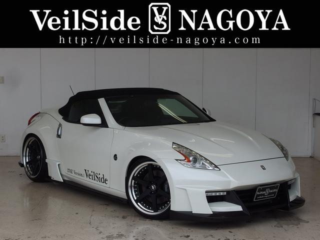 NISSAN FAIRLADY Z ROADSTER VERSION ST | 2009 | PEARL | 71,350 km
