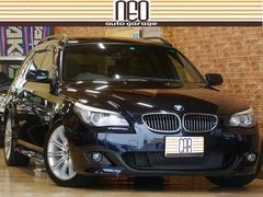 BMW530iツーリング Mスポーツパッケージ後期 本革 パノラマ