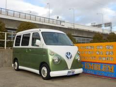 ハイゼットカーゴ キャルルック 週末移動販売車  4WD シートカバー(ダイハツ)