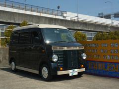 エブリイ PA フレンチバス 移動販売車 4人乗車OK(スズキ)