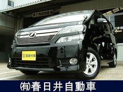 ヴェルファイア 2.4X 4WD 両側パワースライドドア Goo鑑定車(トヨタ)