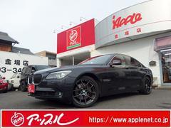 BMW740i SR 純正ナビ 社外20AW 黒革シート