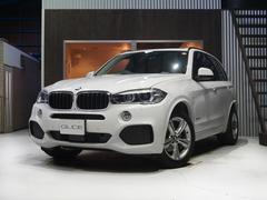 BMW X5xDrive 35d Mスポーツ  1オーナー 液晶メーター