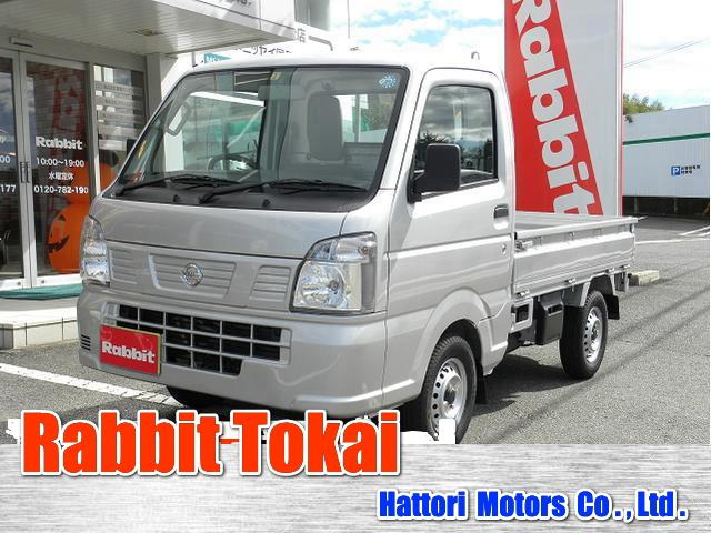 Photo of NISSAN NT100CLIPPER TRUCK / used NISSAN