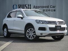 VW トゥアレグV6 ブルーモーションテクノロジー 4WD ワンオーナー