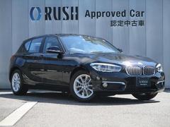 BMW118d スタイル 純正ナビTV バックカメラ ハーフレザー