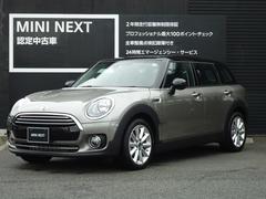 MINIクーパー クラブマン 新車保証継承