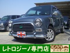 ミラジーノジーノ GBグリル 新品シートカバー 社外アルミ 最終モデル