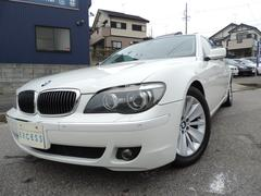 BMW750Li コンフォートシアターPKG HDDナビ Bカメラ