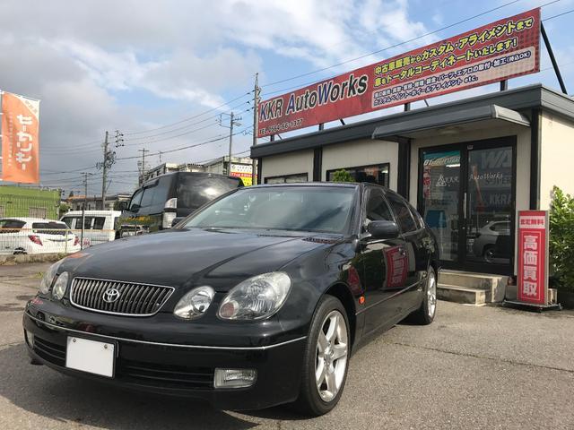 トヨタ V300ベルテックスエディション