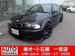 BMWM3 後期モデル 6MTコンバート 黒革シート