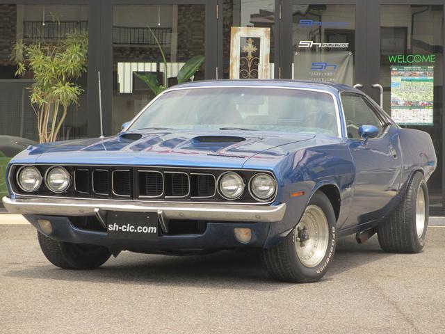 Plymouth Plymouth Barracuda Base Grade 1971 Blue 0