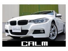 BMW320i xDriveツーリング Mスポーツ 1オーナー