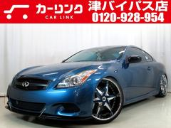 インフィニティ G37 Journey Sports Package