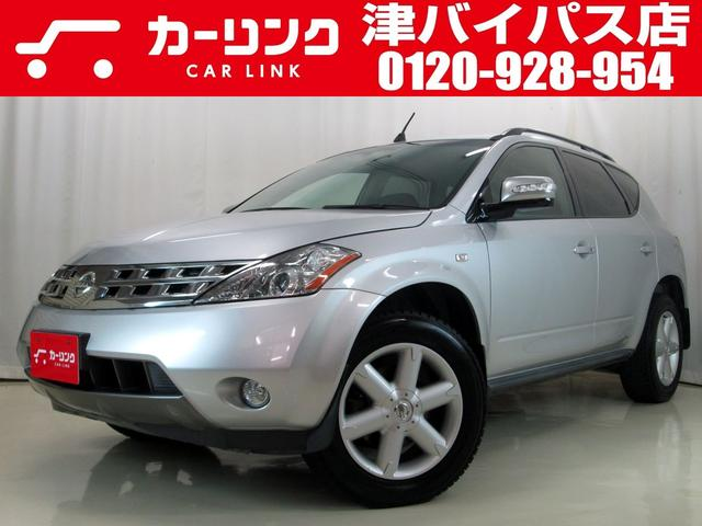 Photo of NISSAN MURANO 250XL / used NISSAN