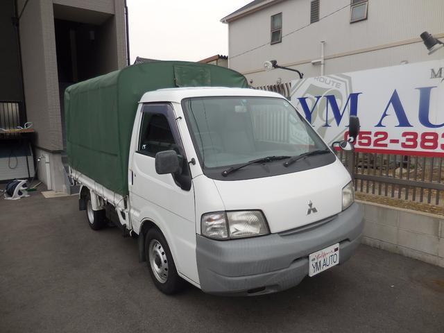 三菱 デリカトラック ロング 幌車...