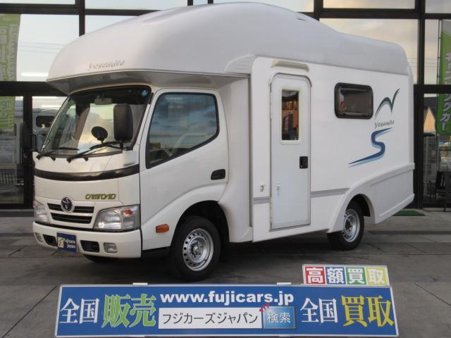 トヨタ キャンピングカー ヨセミテ 2段ベッド インバーター