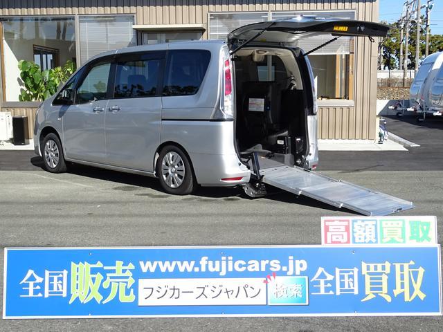 日産 チェアキャブ福祉車両 スロープ7人 電動ウィンチ ナビBカメ