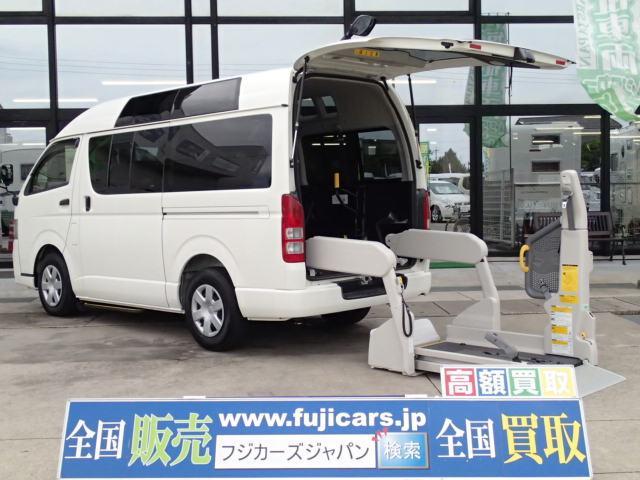 トヨタ ウェルキャブ福祉車両 Bタイプリフト 10人2台 天窓
