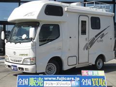 カムロードキャンピング アラモ スペンド エアコン 1500W