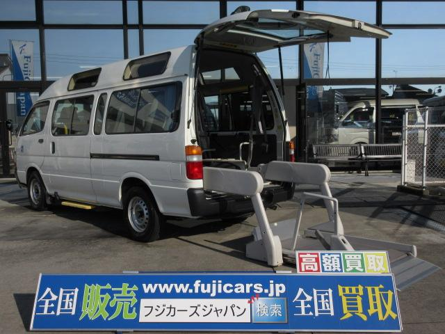 トヨタ ウェルキャブ福祉車両 車いすリフト10人2台 天窓 カーテン