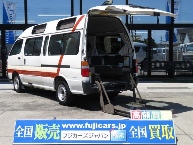 トヨタ ウェルキャブ福祉車両 車いすリフト 8人2台 自動ドア