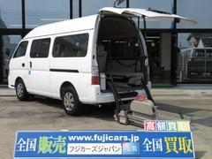 キャラバンバスチェアキャブ福祉車両 C仕様リフト 10人1台 1オナ
