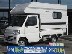 ミニキャブトラックミスティックJキャビンミニ 4WD 5MT