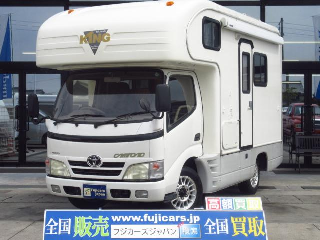 トヨタ グローバルキング ディーゼル4WD キャンピング 2段ベッド