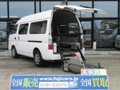 キャラバンバスチェアキャブ福祉車両 M仕様リフト10人2台 電動固定手すり