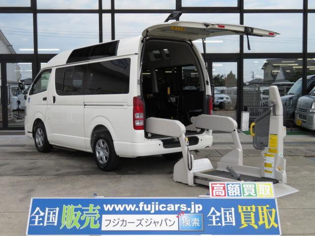 トヨタ ウェルキャブ福祉車両 Bタイプリフト10人2台 天窓クリソナ